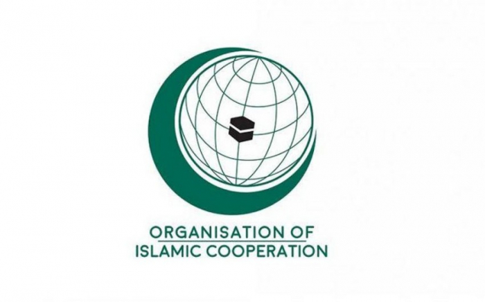 OIC to host emergency meeting on Israeli-Palestinian conflict