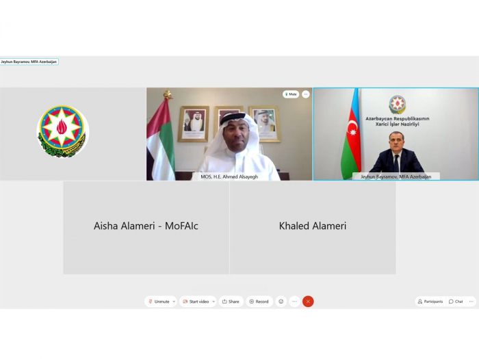 Azerbaijan and UAE discuss bilateral and multilateral cooperation