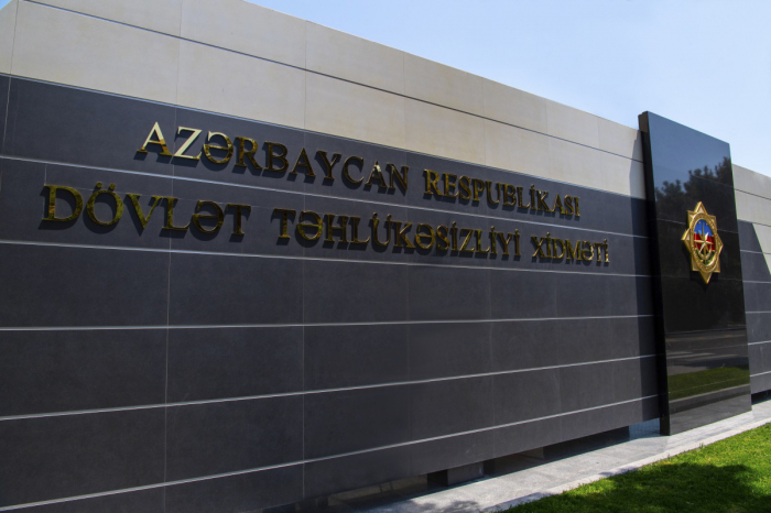 US information about risk of terrorist threat in Azerbaijan is unfounded - State Security Service