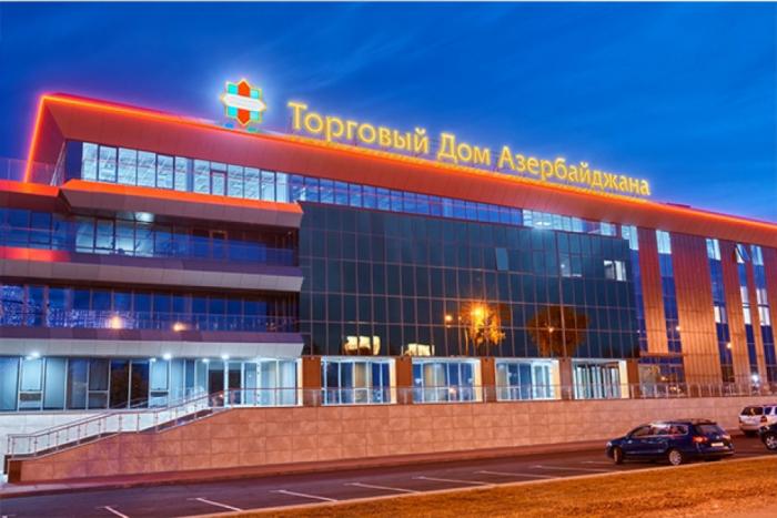 Nur-Sultanda Azərbaycan Ticarət Evi açıldı