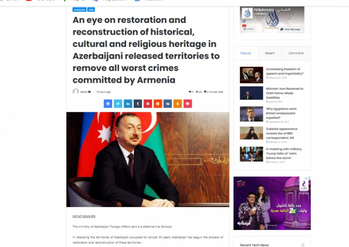 Egyptian news portal highlights restoration of cultural, religious heritage in liberated Azerbaijani lands