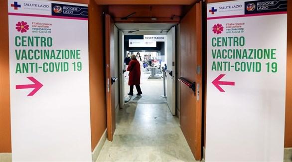 توزيع 22.3 مليون جرعة لقاح ضد كورونا في إيطاليا