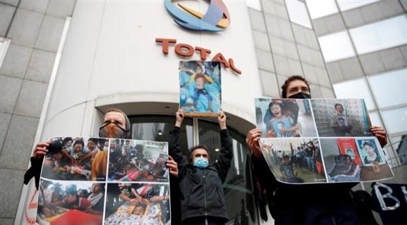 """توتال تلغي حملة إعلانية في """"لوموند"""" بعد نشر تحقيق عن ميانمار"""