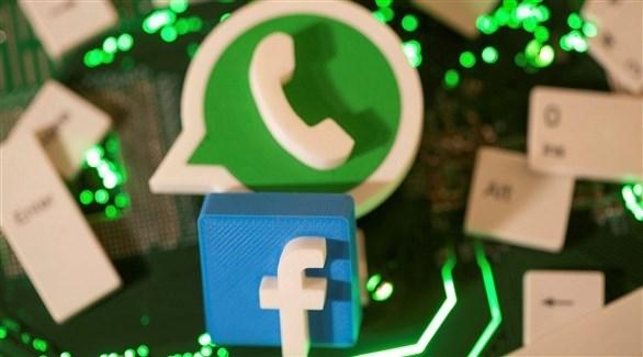 ألمانيا تأمر فيس بوك بتعليق استخدام بيانات مجموعة عبر واتس آب