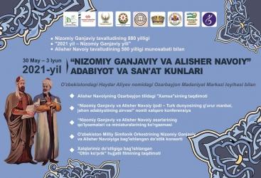 El legado de Nizami Ganjavi será destacado en Tashkent