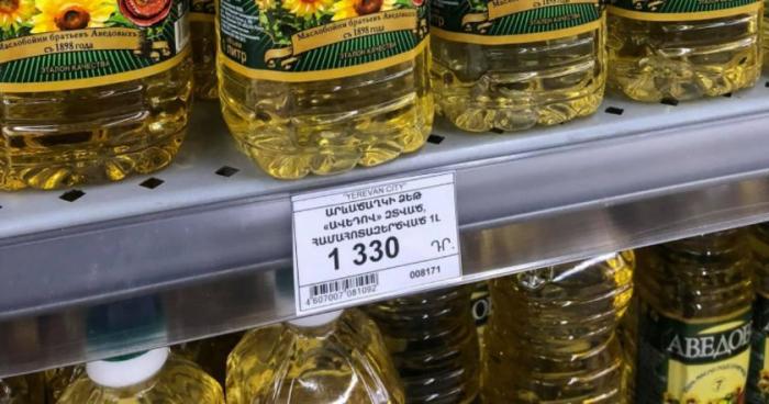 Ermənistanda yeni bahalaşma dalğası