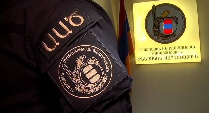 Ermənistan MTX-nin keçmiş generalları təşkilat yaratdı