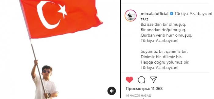 Azərbaycanlı şairin paylaşımı Türkiyədə böyük maraq doğurdu