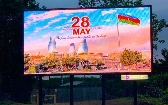 Londonda Azərbaycanla bağlı lövhələr quraşdırıldı