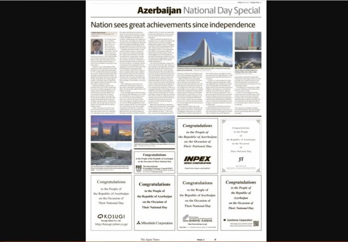 """""""The Japan Times"""" qəzeti bir səhifəsini Azərbaycana həsr etdi"""