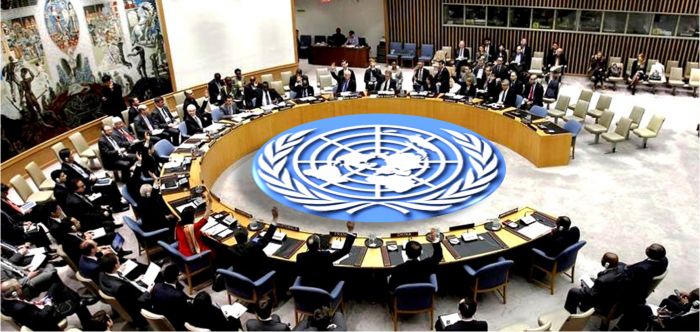UN Security Council to hold open session on Israel and Gaza Strip on May 16