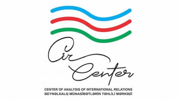 El Centro de Análisis de Relaciones Internacionales de Azerbaiyán es incluido en el informe del índice Global Go To Think Tank 2020