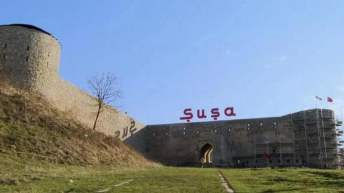 إلهام علييف يوقع على مرسوم لتأسيس محمية مدينة شوشا الحكومية