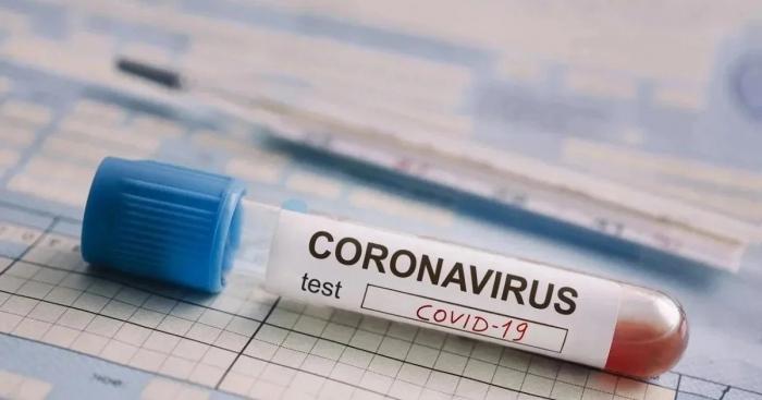 تم الكشف عن أحدث بيانات COVID-19 -  صور