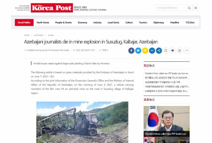 The Korea Post: Azerbaijani journalists die in mine explosion in Susuzlug, Kalbajar, Azerbaijan