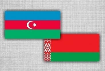 حجم التبادل التجاري بين أذربيجان وبيلاروس يتجاوز 176 مليون دولار