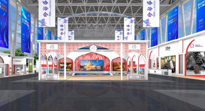 Azerbaijan participates in International Trade & Economic Exhibition in China