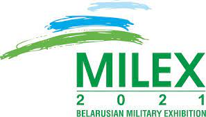 Delegation of Azerbaijani Defense Industry Ministry joins int