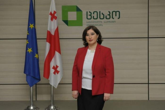 Gürcüstanın MSK sədri istefa verib