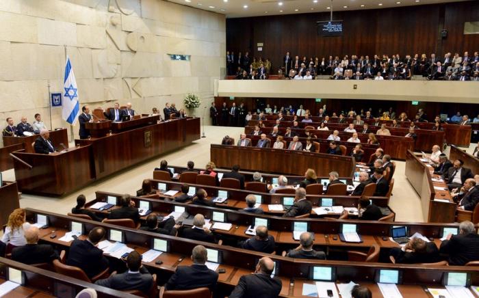 İsrailin 11-ci prezidenti seçildi -    FOTO