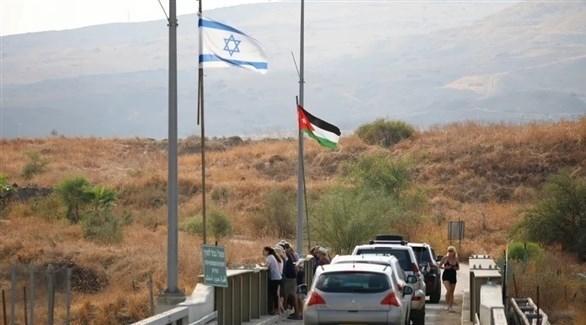 غرفة إدارة عمليات مشتركة بين الجيشين الأردني والإسرائيلي