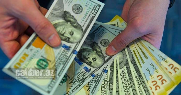 أسعار الصرف للبنك المركزي الأذربيجاني ليوم 10 يونيو