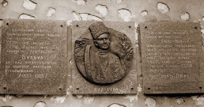 تم تجهيز لوحة تذكارية لمتحف بيت بلبل في شوشا