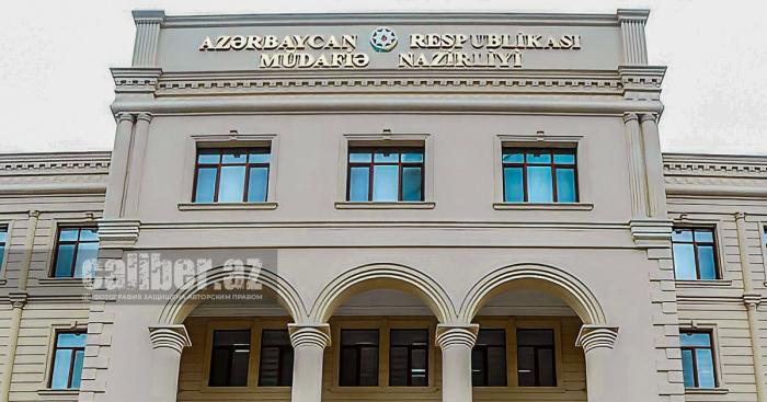 """وزارة الدفاع:  بمشاركة متسلقين عسكريين حملة """"كاراباخ اذربيجان!"""""""
