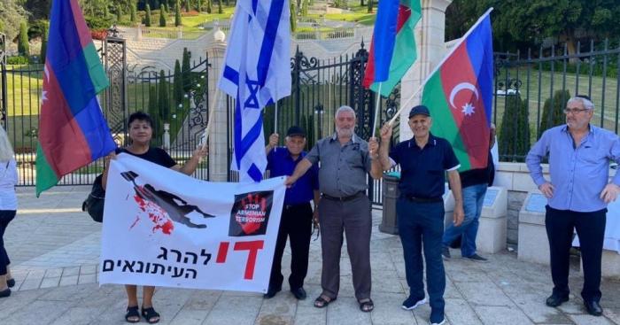 في إسرائيل عمل احتجاجي ضد جرائم الحرب التي ارتكبتها أرمينيا -  صور