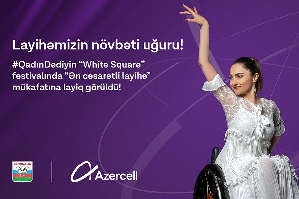 """""""Azercell""""in layihəsinin növbəti beynəlxalq uğuru"""