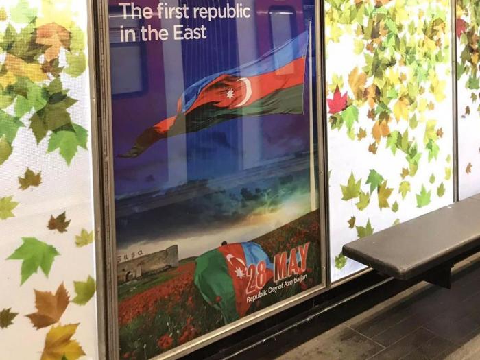 لوحات عن أذربيجان في مترو برشلونة