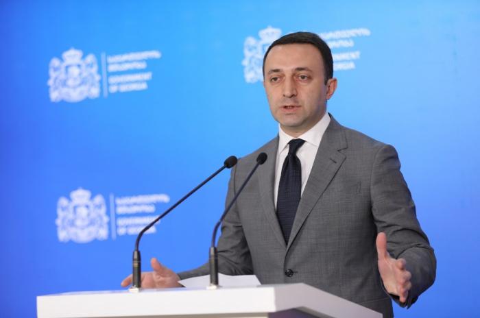 """İrakli Qaribaşvili: """"Azərbaycan və Türkiyə ilə tərəfdaşlığı genişləndirmək niyyətindəyik"""""""