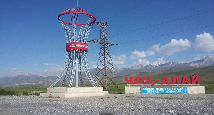 Qırğızıstan-Tacikistan sərhədində vəziyyət yenidən gərginləşdi