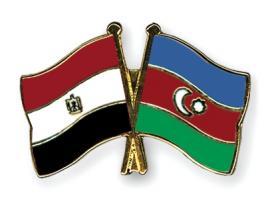 مشاورات بين وزارتي الخارجية الأذربيجانية والمصرية في القاهرة