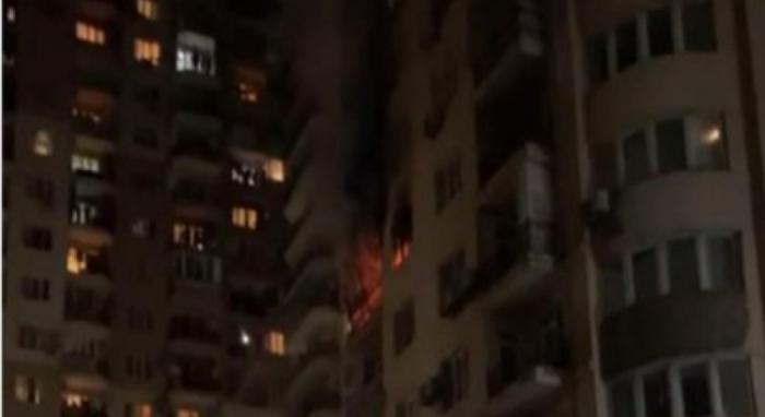 FHN binada baş verən partlayışla bağlı məlumat yayıb