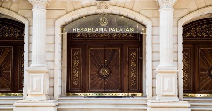 احتلت غرفة الحسابات الأذربيجانية مكانة جيدة في تقرير البنك الدولي