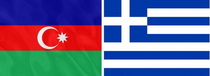 Azərbaycan-Yunanıstan Birgə Komissiyanın tərkibi dəyişdi