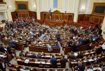 البرلمان الاوكراني يعدل التشريعات لتقديم إمكانيات إضافية للطلاب من أذربيجان