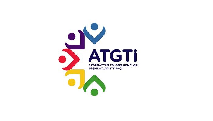 Azerbaijani students appeal to int