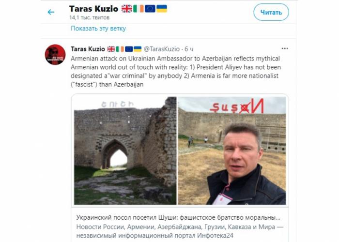 Britaniyalı ekspert ermənilərin Ukrayna səfirinə hücumunu qınadı