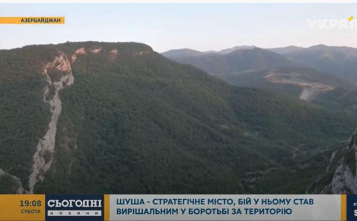 Ukrainian TV channel prepares video report from Azerbaijan