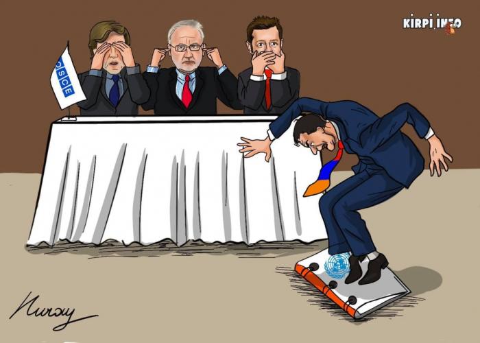 Unerklärliche Diplomatie der USA, Frankreichs und Russlands -  KARIKATUR