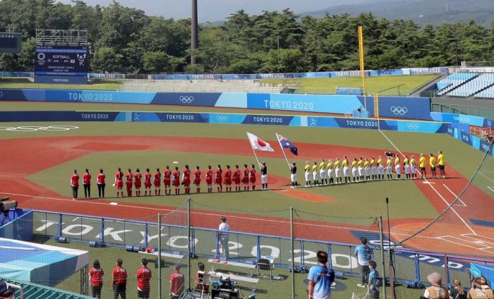 Tokio Olimpiadasında ilk yarışlar keçirilib