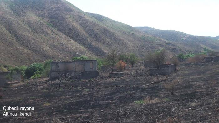 Video   footage of the Altinja village of Gubadli region