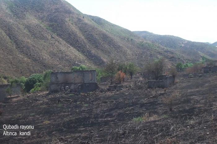 El pueblo de Altinja del distrito de Gubadli-   VIDEO
