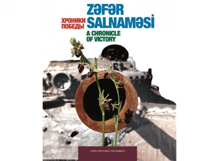 Azerbaijan presents