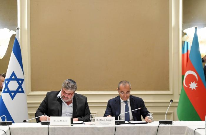 Israeli company and Azerbaijan Investment Company sign MoU