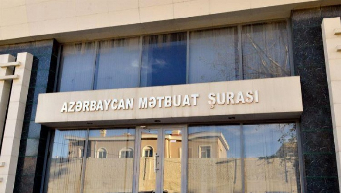 Məhərrəm İbrahimov, Sirac Abışov və Rəşad Süleymanov təltif olundu
