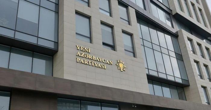 تستضيف باكو اجتماع رؤساء المنظمات الشبابية للأحزاب الحاكمة في أذربيجان وتركيا