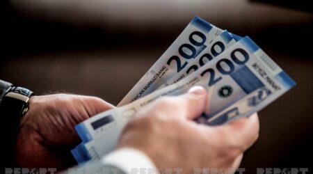 أسعار الصرف للبنك المركزي الأذربيجاني ليوم 17 يوليو
